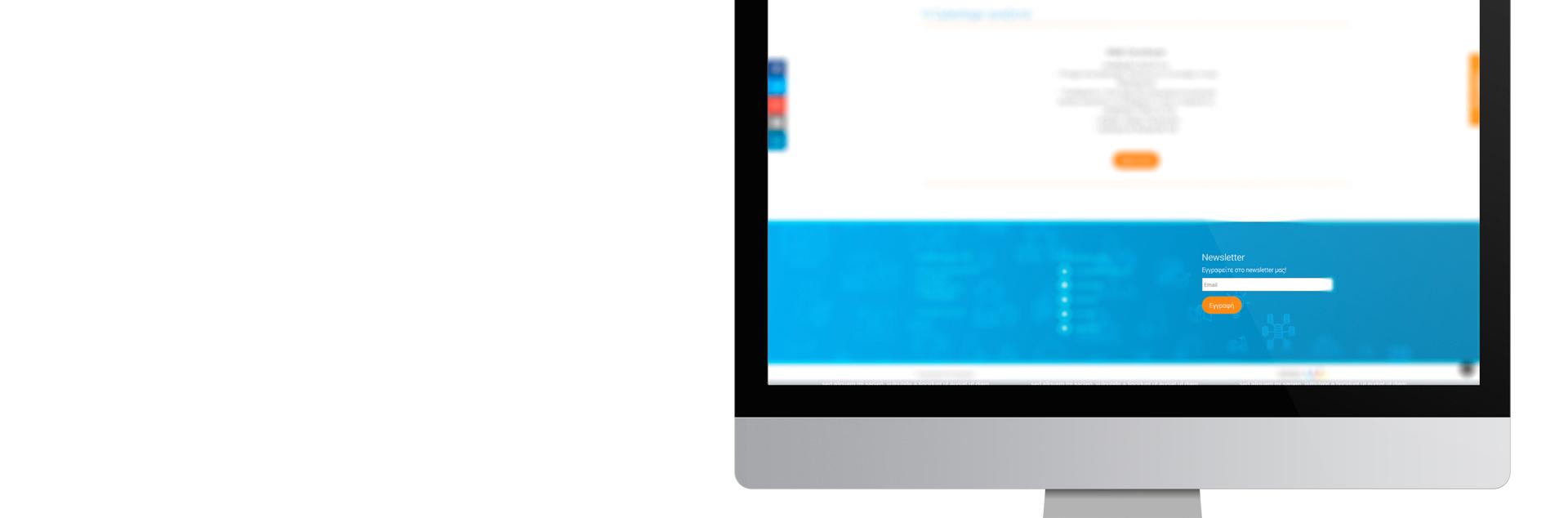 cyberlogic - newsletter