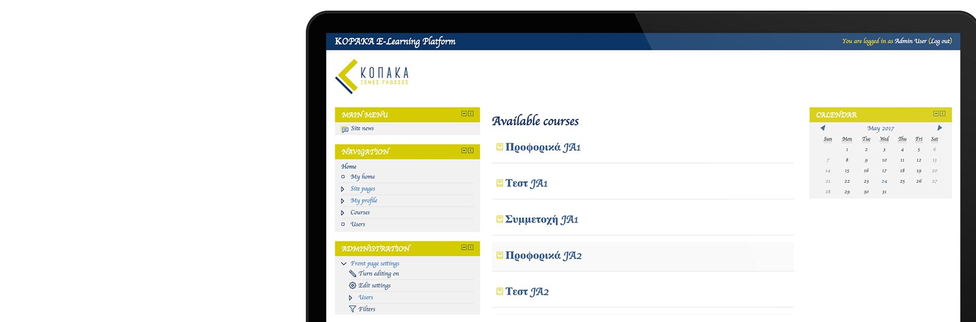 kopaka e-learning platform courses