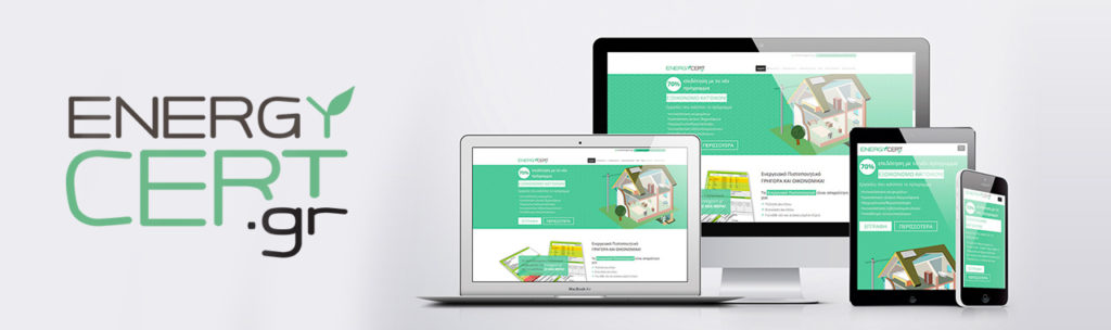 energycert web design & development