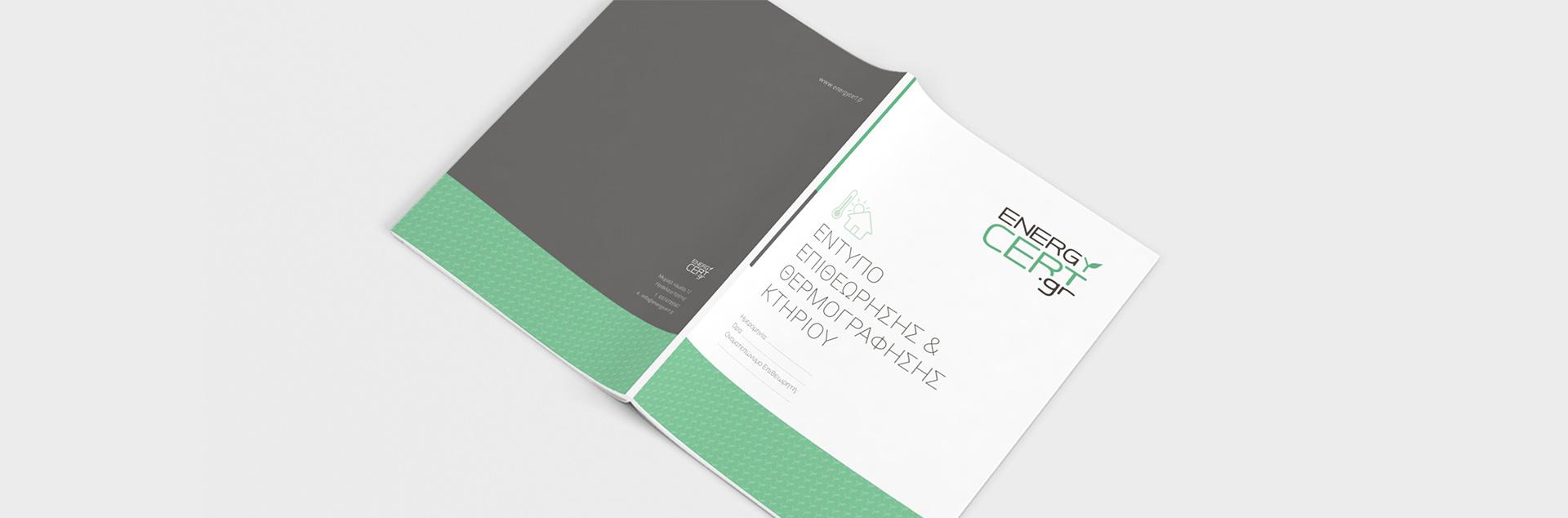 energycert branded material