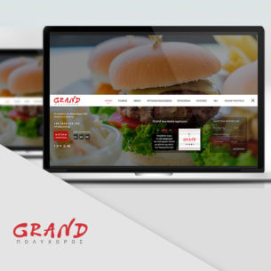 Επιμέλεια Brand Identity, TV Spot & Web design - development | Grand