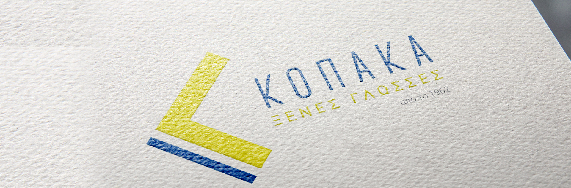 kopaka-logo