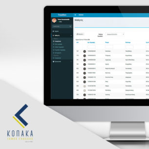 kopaka web design and development - e-learning - e-μαθητολόγιο