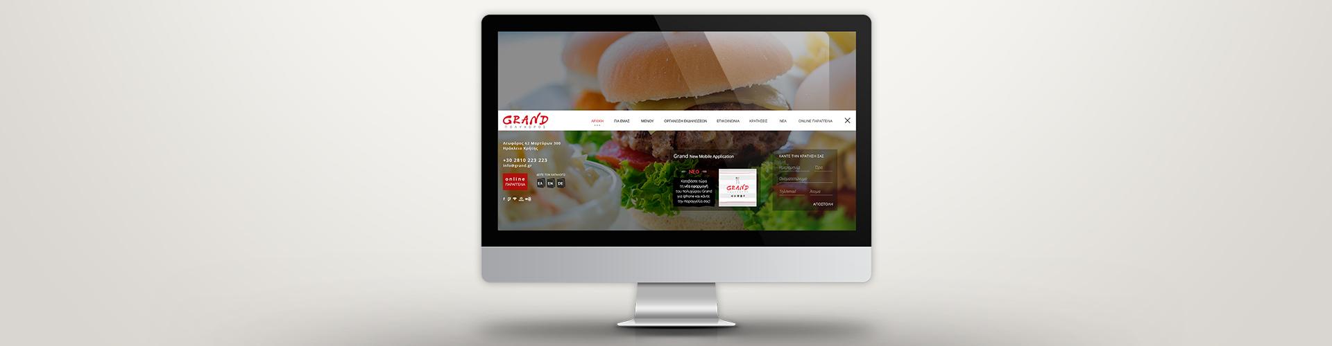 Grand web design