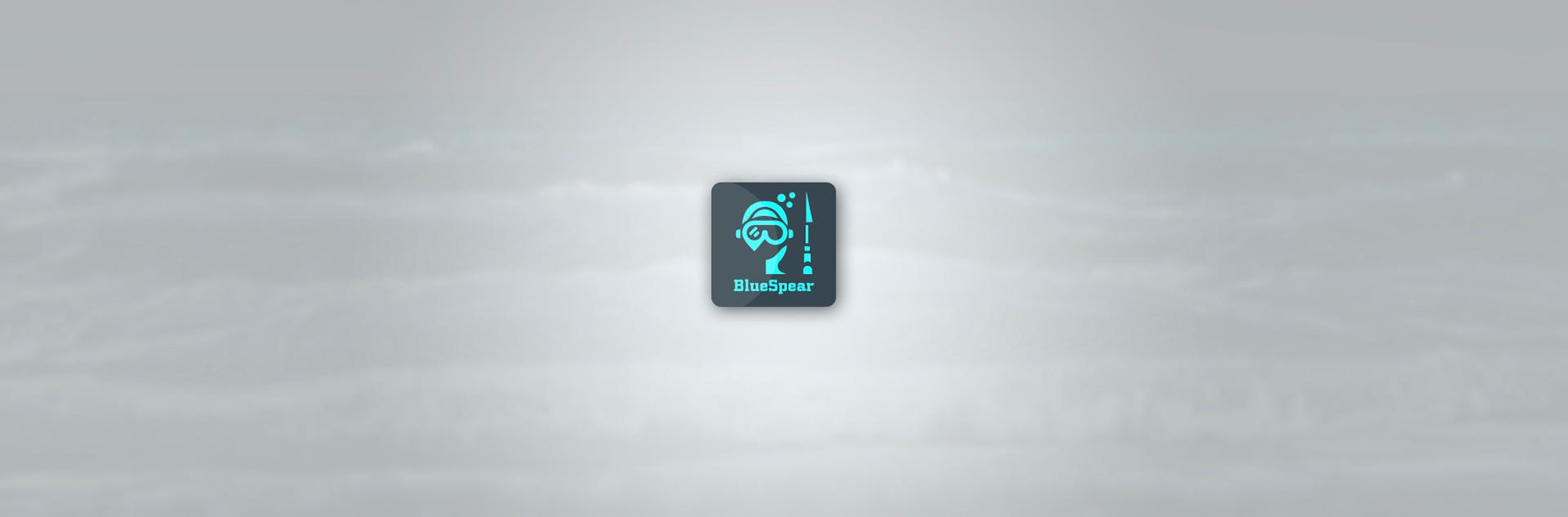 BlueSpear mobile app - logo