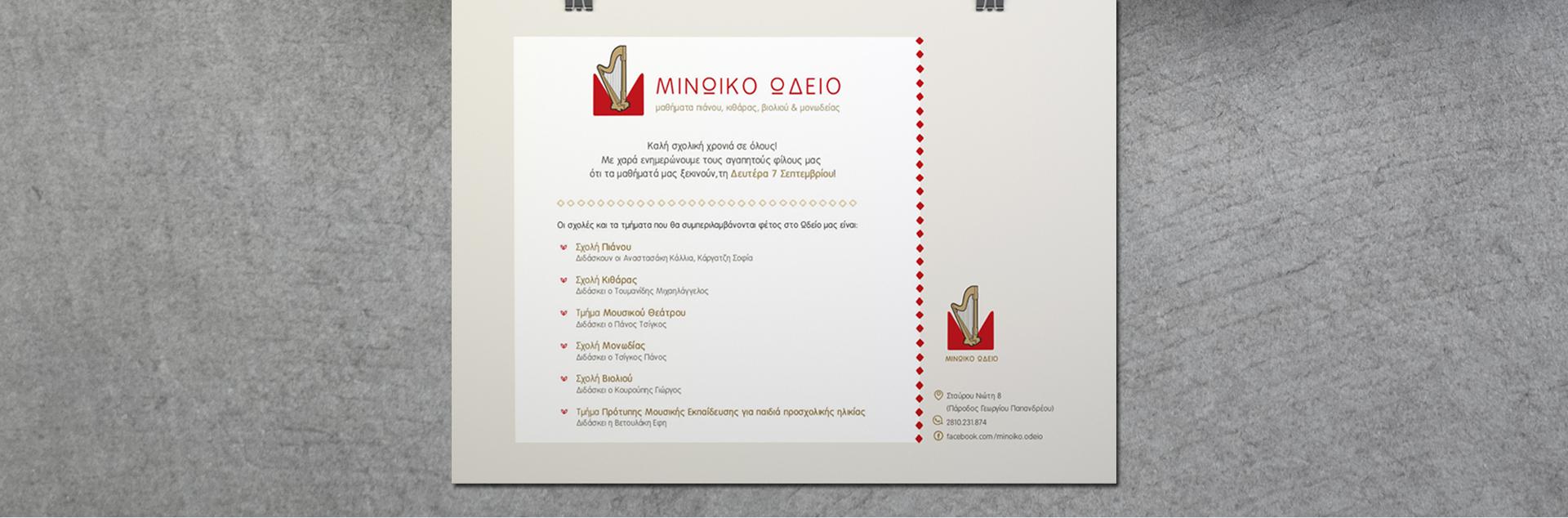 minoiko-branded-slider