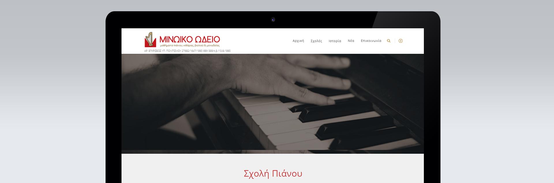 minoiko-slider-banner-piano