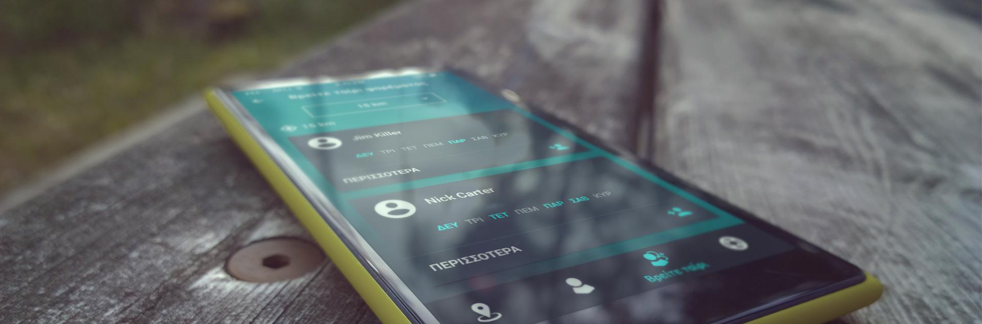 BlueSpear mobile app - availability