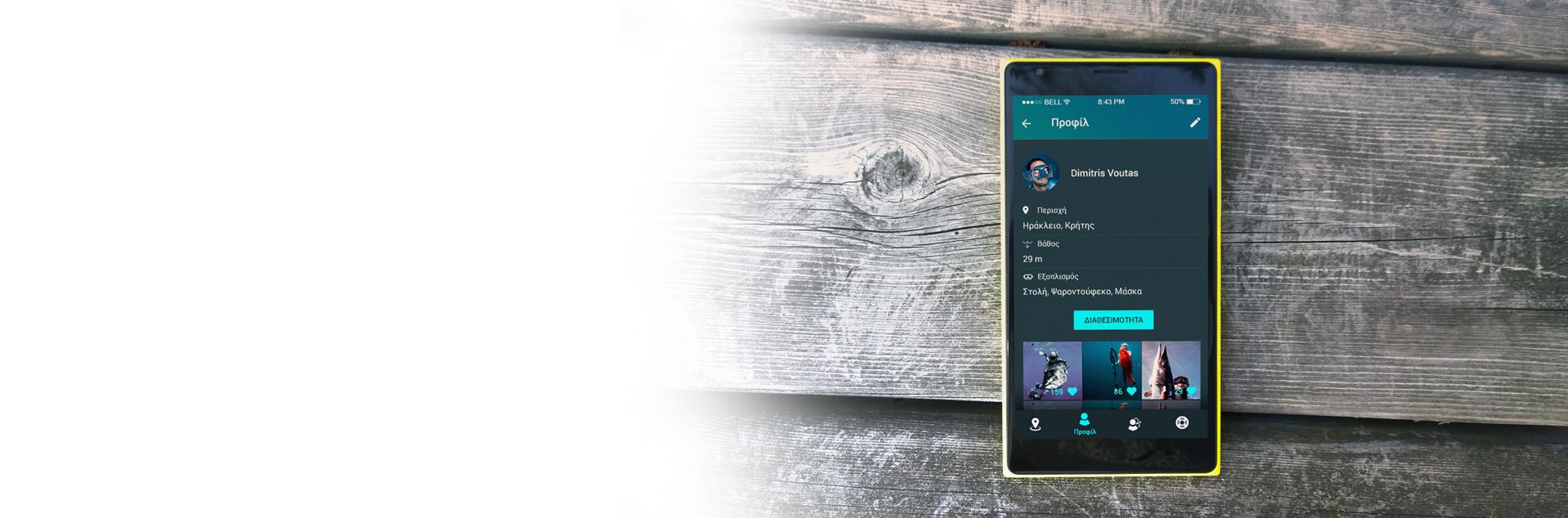 BlueSpear mobile app - profile