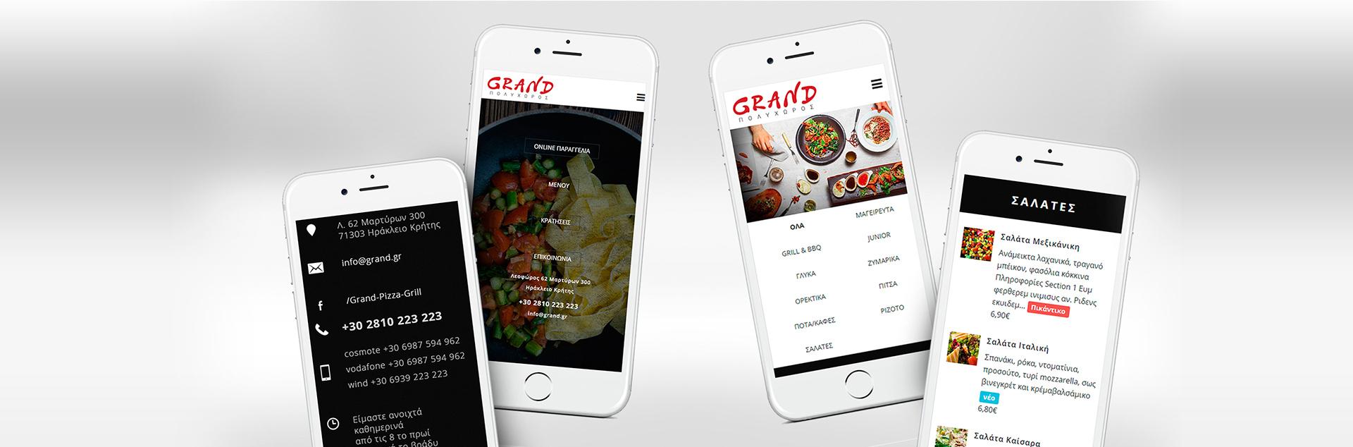 Grand responsive design