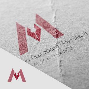 Έργο Παπαδάκη Μαριλένα   Brand Identity   Webtrails