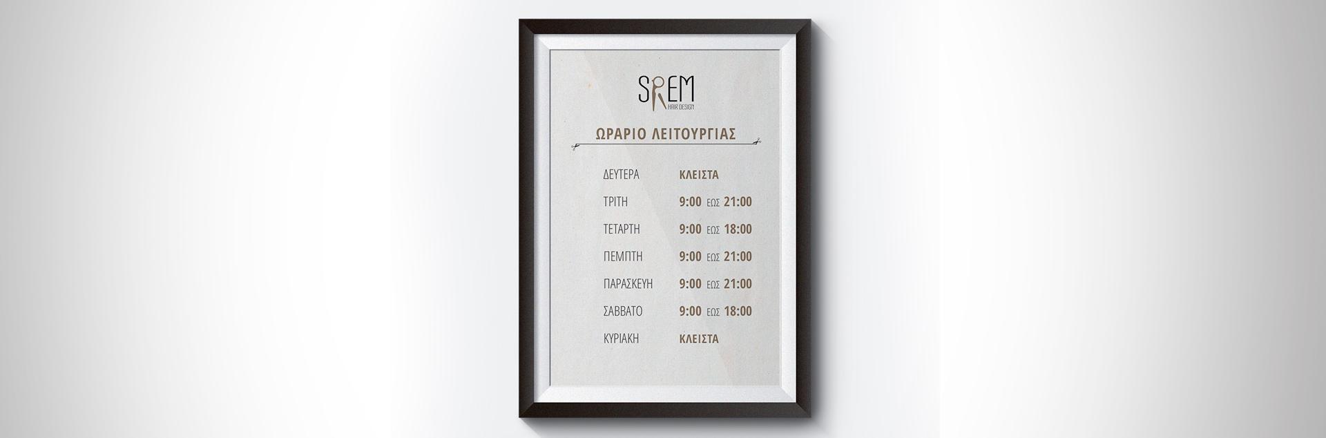 srem-timetable-slider