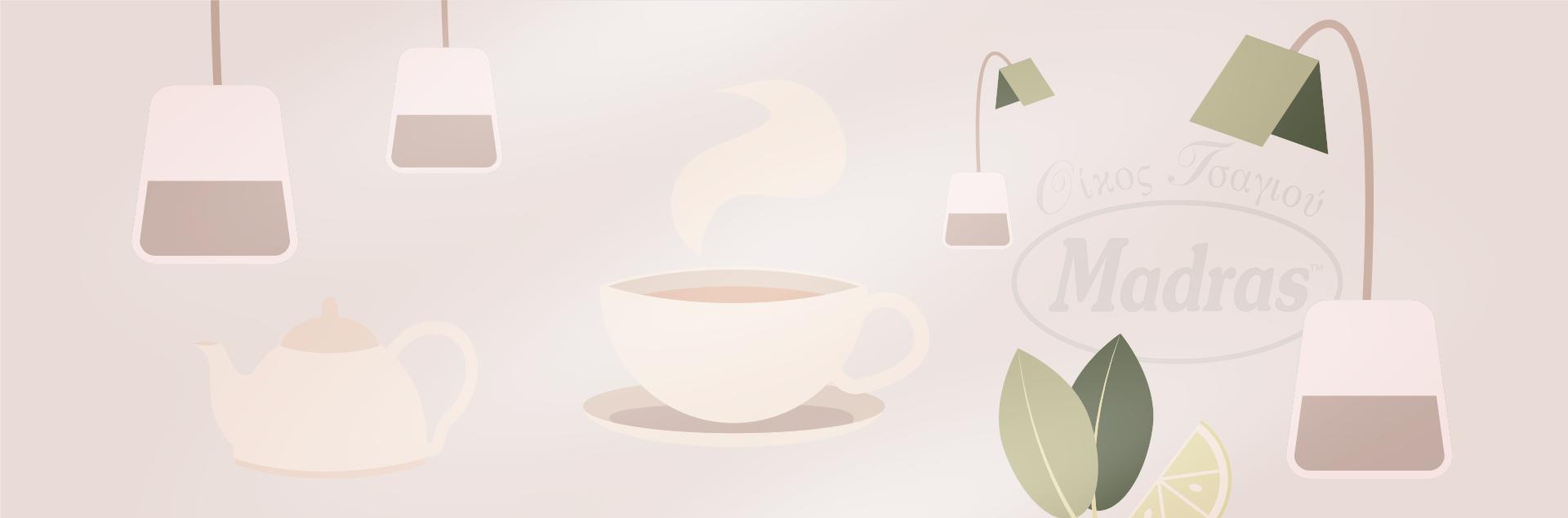 madras - tea separator