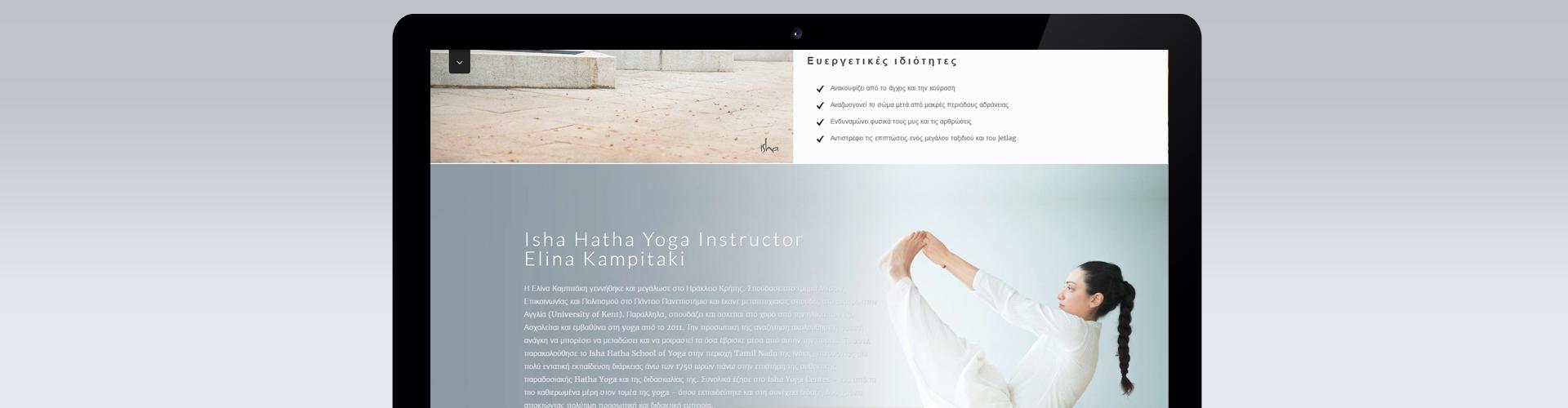 yogaseeds_web bio