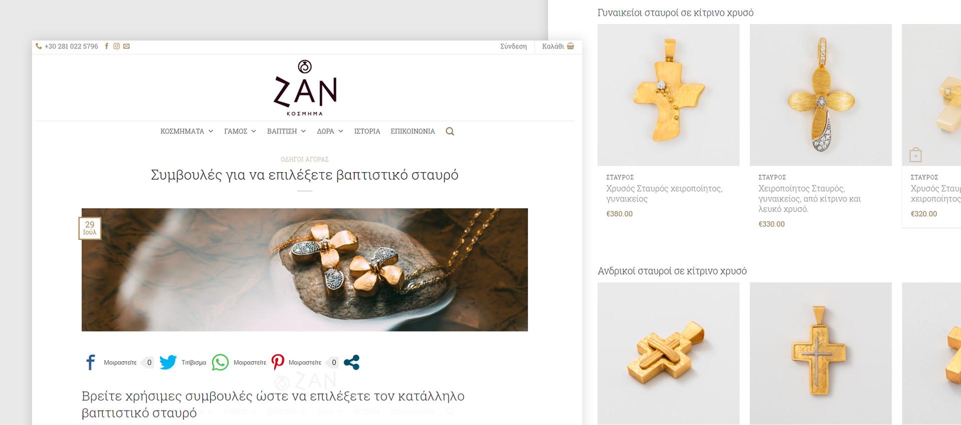 zan-content