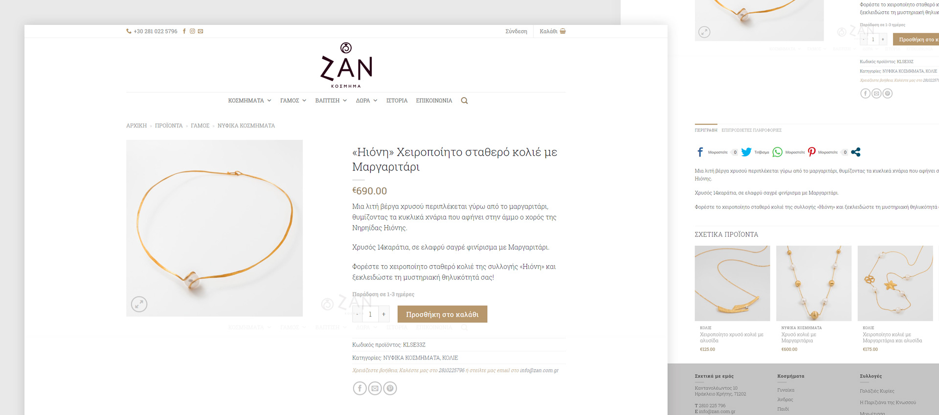 zan-product-details